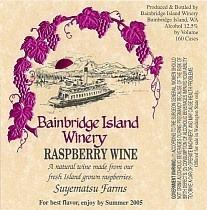 Raspberry Wine