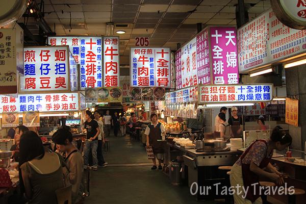 Korean street food in malaysia essay
