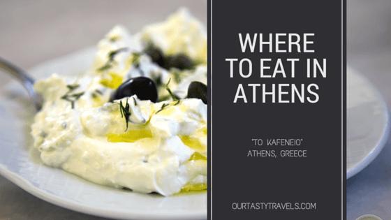 Where to Eat in Athens, Greece: To Kafeneio