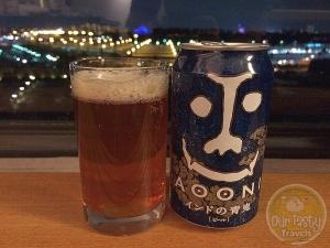 Aooni by Yo-Ho Brewing Company – #OTTBeerDiary Day 301